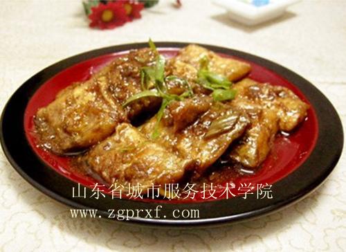 回锅刀鱼(带鱼) - 山东城市服务技术学院 - 山东省城市服务技术学院